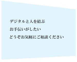 hirokawaimage